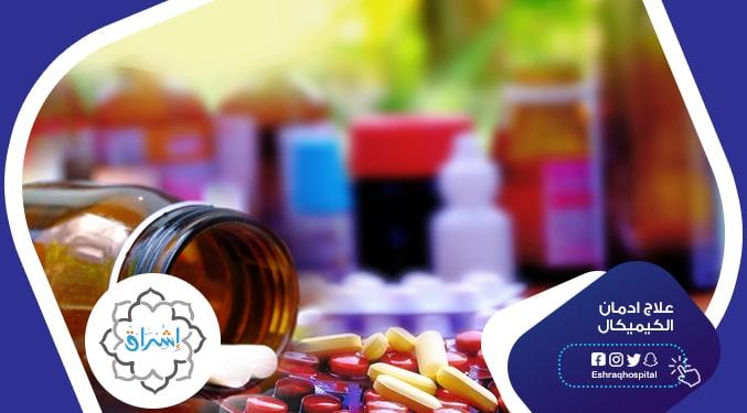 علاج إدمان الكيميكال: 4 خطوات للوقاية من إدمان الكيميكال