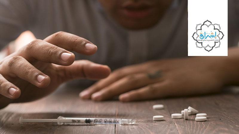 علاج ادمان المورفين فى 6 خطوات بدون ألم