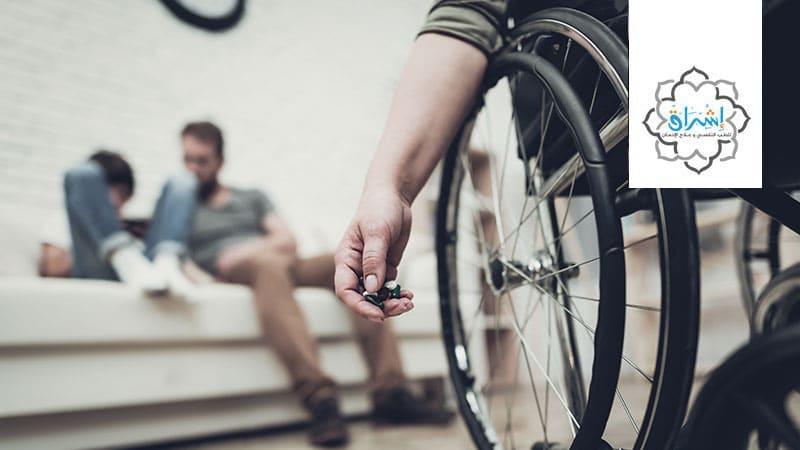علاج الإدمان .. ما هى العلاقة بين إدمان المخدرات والإعاقة؟