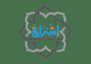 مستشفى إشراق أفضل مركز لعلاج الإدمان فى مصر والوطن العربى