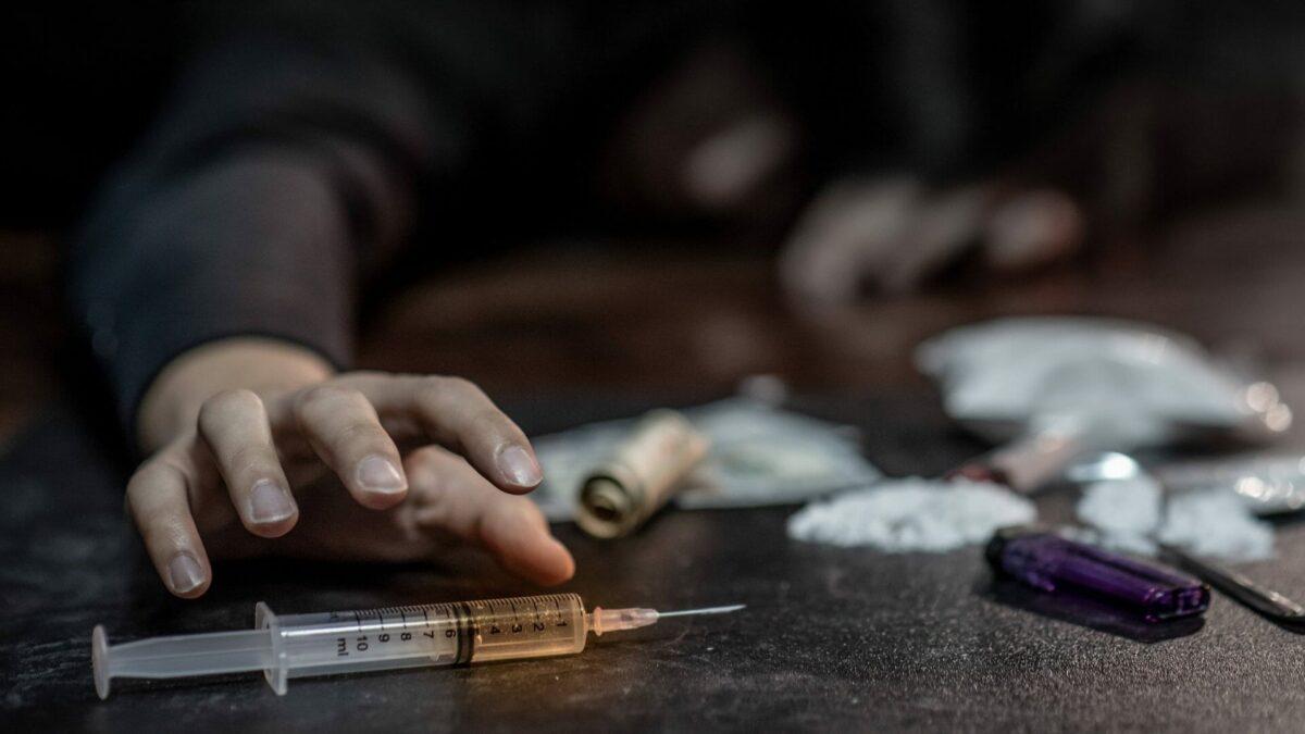 اضرار ادمان مخدر فرجينيا