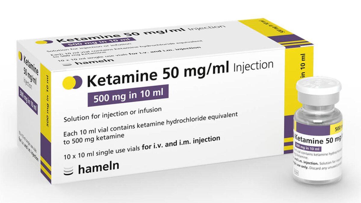 مخدر فرجينيا المصنوع من مادة الكيتامين